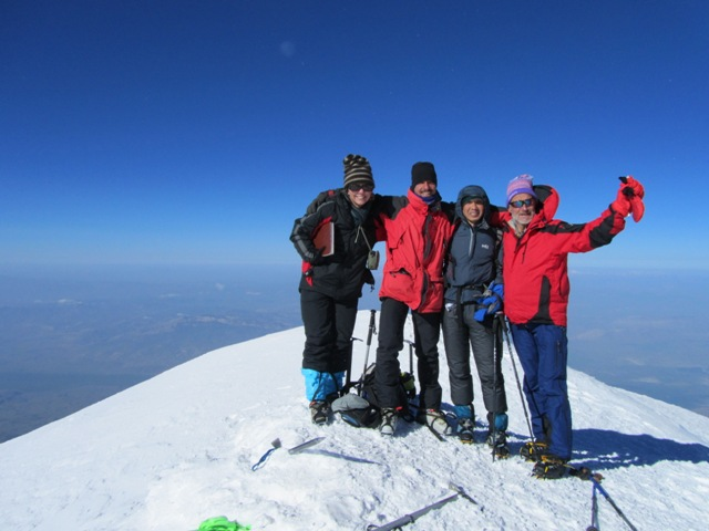Mount Ararat summit photo
